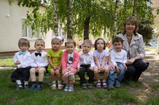 Перша молодша група